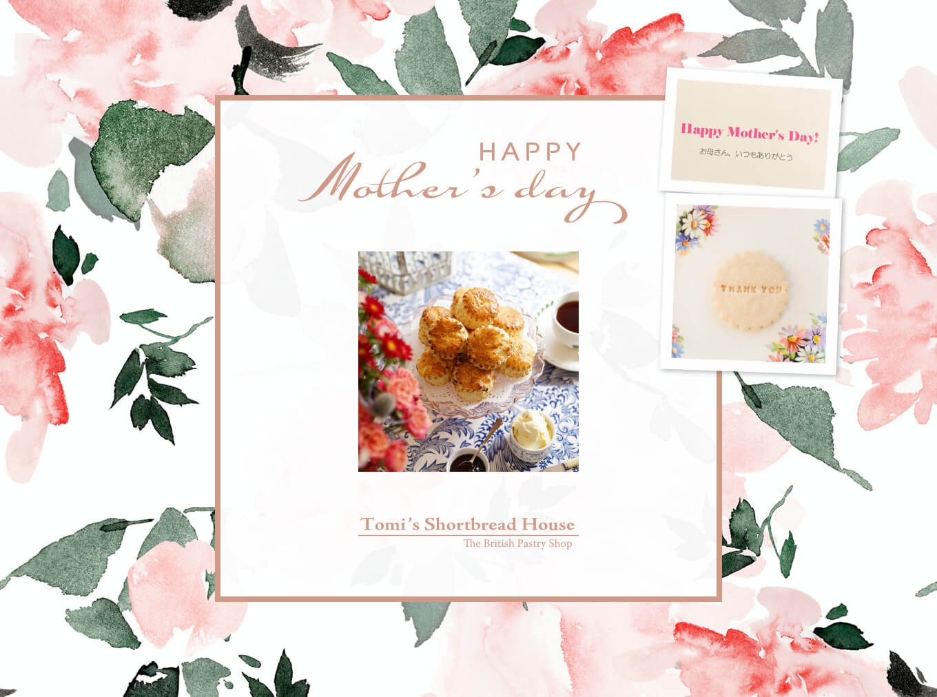 Happy Mother's Day! ~ 母の日セレクション