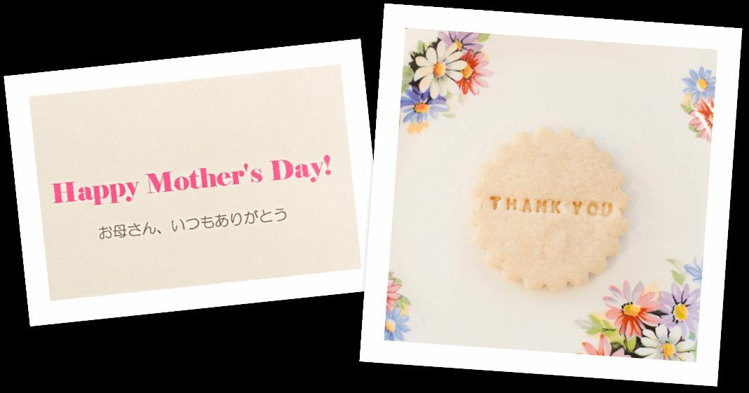 Thank youメッセージカード&母の日特製オリジナルショートブレッド